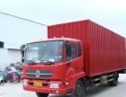 上海物流公司 正规物流公司 全国零担 运输 托运