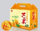 长治彩色纸箱厂供应春节礼品箱礼盒过年包装箱