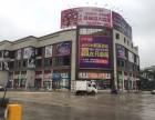 江杜东路(金域华府)全新临街二楼旺铺招租