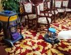 九龙坡周边洗地毯 哪家专业地毯清洗