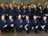 上海:企业保洁 地毯清洗 地面清洗 石材翻新 保洁定制