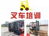 青浦区电工焊工操作证考证,叉车培训考证复审报名