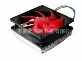 K8-235s滚珠静音CPU风扇 电脑配件 数码产品 散热系统周