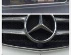 奔驰E级2014款改款E260L运动豪华型