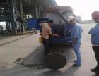 塘沽汉沽专业化粪池清理抽粪 电话