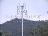 泰安阳光动力电机供应垂直轴风力发电机组