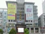 荆州市沙市区北京中路写字楼出租或转让