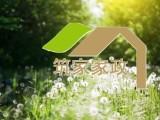 福州筑家家政提供专业月嫂 催乳师 育儿嫂 让您享受品质生活