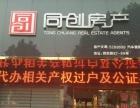 光彩三期南京路服装区好门面出售价可议