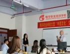 英语口语课程培训