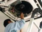 成都市高新西区中海国际周边格力空调维修空调移机空调加氟