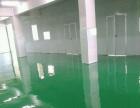 武汉环氧地坪Pvc地板复古地坪