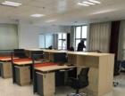 金水湾城市广场,98平方适合办公,每月只2000元!