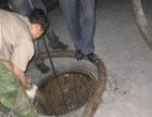 新乡疏通管道专家专业清理化粪池