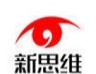 武汉设计学校