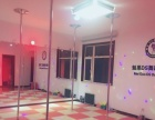 成人形体古典舞民族舞拉丁舞教练培训颁发证书