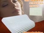 荷兰进口乳胶枕头 保健颈椎枕TALALAY  批发 乳胶床垫 乳胶枕头