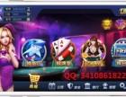 江苏徐州手机捕鱼游戏app开发体验成就感