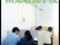 阳光培优初三预科精品小班开课了数理化英四科报名从速