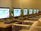 网鱼网咖加盟 主题游戏竞技网吧加盟连锁品牌免费留言