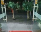 商业街卖场 足浴店