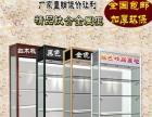 展示柜手机展柜高柜药店饰品陈列柜超市货架仓储货架