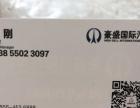 226省道豪盛国际汽博城 商业街卖场 65平米租一年免两