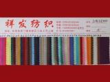 厂家直销8安全棉染色帆布