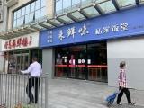 杨浦中原商场沿街旺铺招租餐饮 酒吧