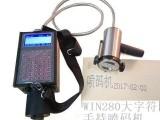 WIN280大字符手持喷码机