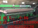 pvc pe 粉末浸塑护栏网电焊网荷兰网机器荷兰网生产设备
