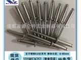 供应四川全不锈钢开口型圆头抽芯铆钉4.0全系列/压铆螺母