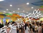 【儿童乐园商场必配】儿童娱教中心