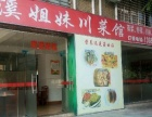 万江餐厅低价转让(正常营业中)