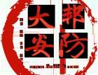 郑州监控 海康威视 安防 监控安装