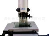 ITO导电膜检测仪/ITO导电玻璃检测仪/ITO显微镜