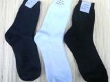 07陆蓝色夏袜 黑色冬袜 海白色汉麻吸汗抗菌防臭除臭袜 袜子