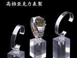 情侣高档手表展示架 男女款手表展示架 亚
