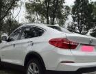 宝马 X4 2014款 xDrive28i 领先型