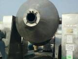出售二手双锥回转真空干燥机 二手3000L搪瓷双锥干燥机