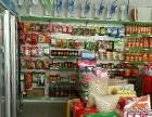 经济开发区超市转让
