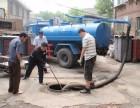 苏州吴中区龙西管道疏通 快速上门服务 疏通下水道