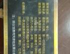 南京殡葬白事预约优惠合理,有备无患,遇事不急不慌