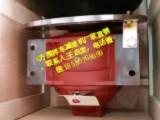 6方混凝土搅拌车减速机泵马达