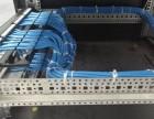 数字监控 手机远程监控安装 网络工程 机房建设