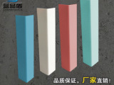 品通蓝品盾批发建材塑料PVC防撞护角  PVC防撞护墙角 防撞护