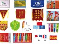 沙井松岗福永西乡宝安-条幅,横幅,锦旗,彩旗,队旗制作工厂