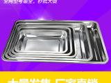 不锈钢方盘托盘 带磁烤鱼盘 深浅日式餐盘 加厚款茶盘 厂家直销