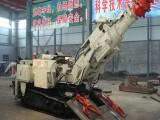 山东联胜煤机厂家销售维修二手煤矿用掘进机价格实惠