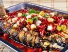 纸上烤鱼加盟-加盟酸菜鱼-石锅鱼加盟店
